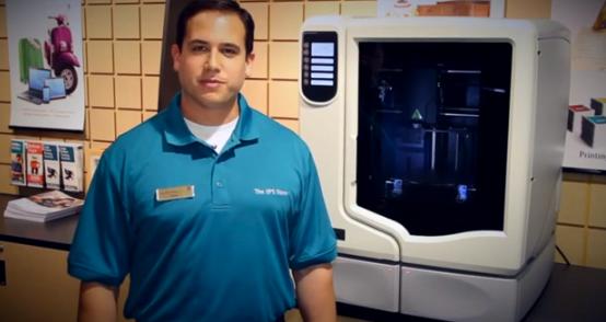 3D-printer-at-UPS