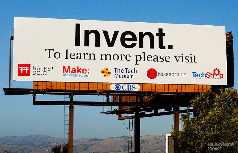 800px-Hackerspace_billboard