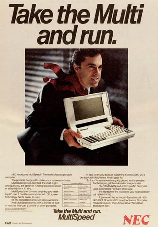 retro-computer-ads-14