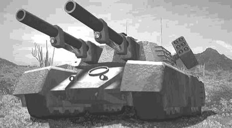 Artilerry